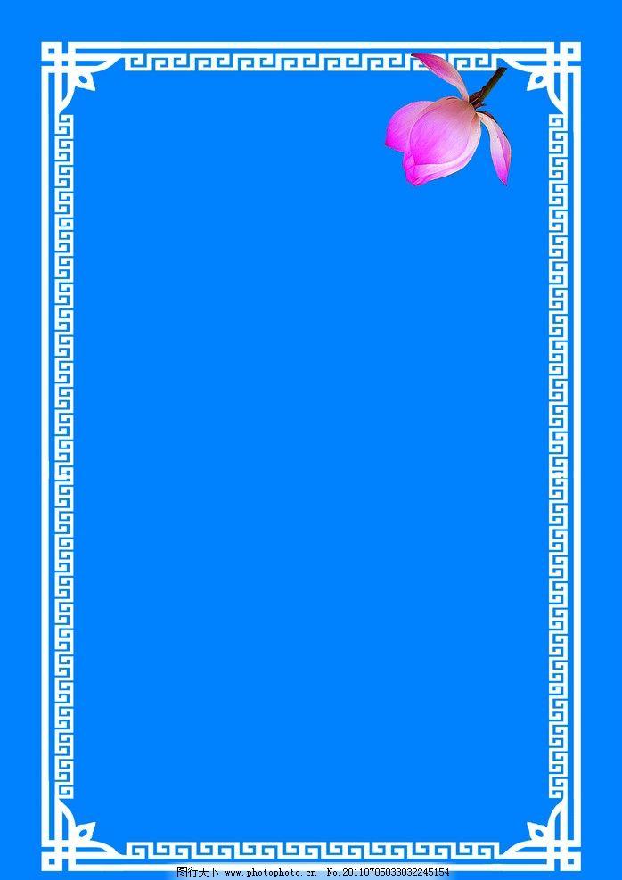 边框模板 方形边框 边框图案 画轴边框 方角边框图案 荷花 psd分层