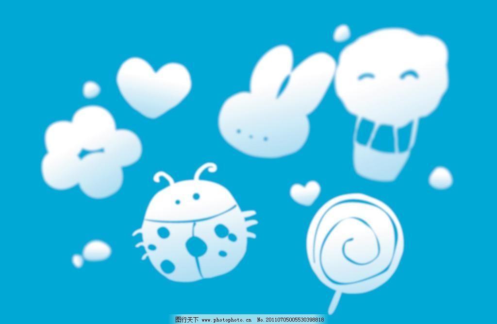 甲虫 卡通动物 卡通设计 卡通素材 卡通形象 蓝天白云 可爱的云朵矢量