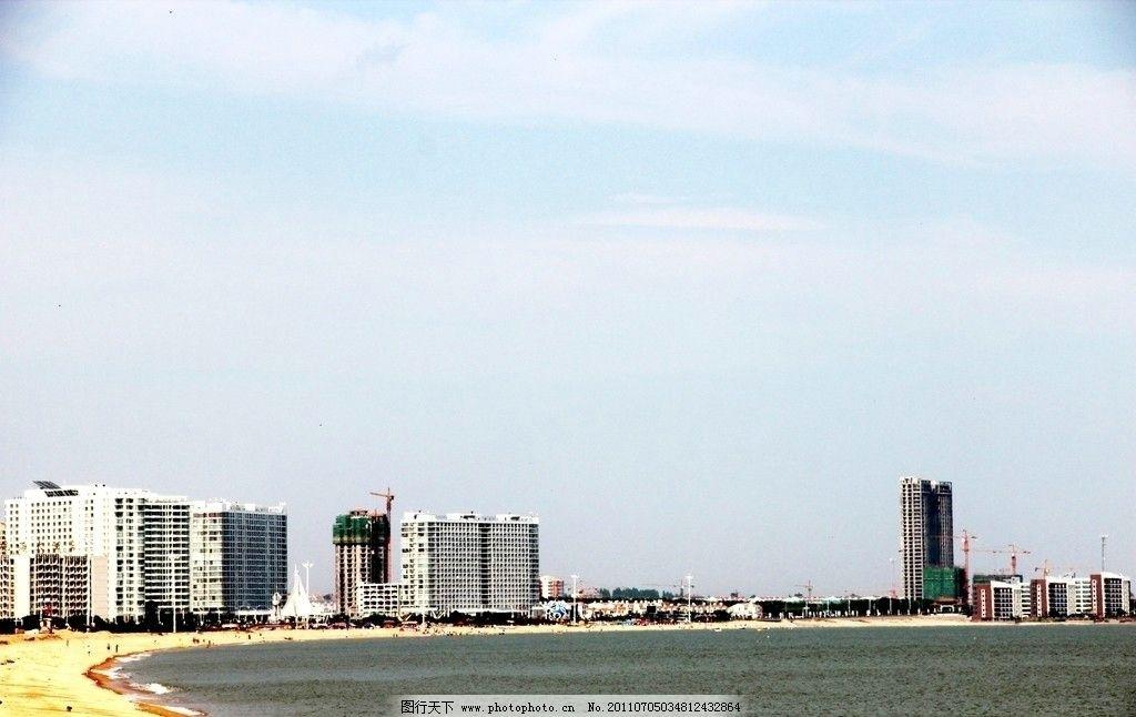 海阳海边建筑 海阳 建筑 楼房 大海 沙滩 蓝天 自然风景 自然景观