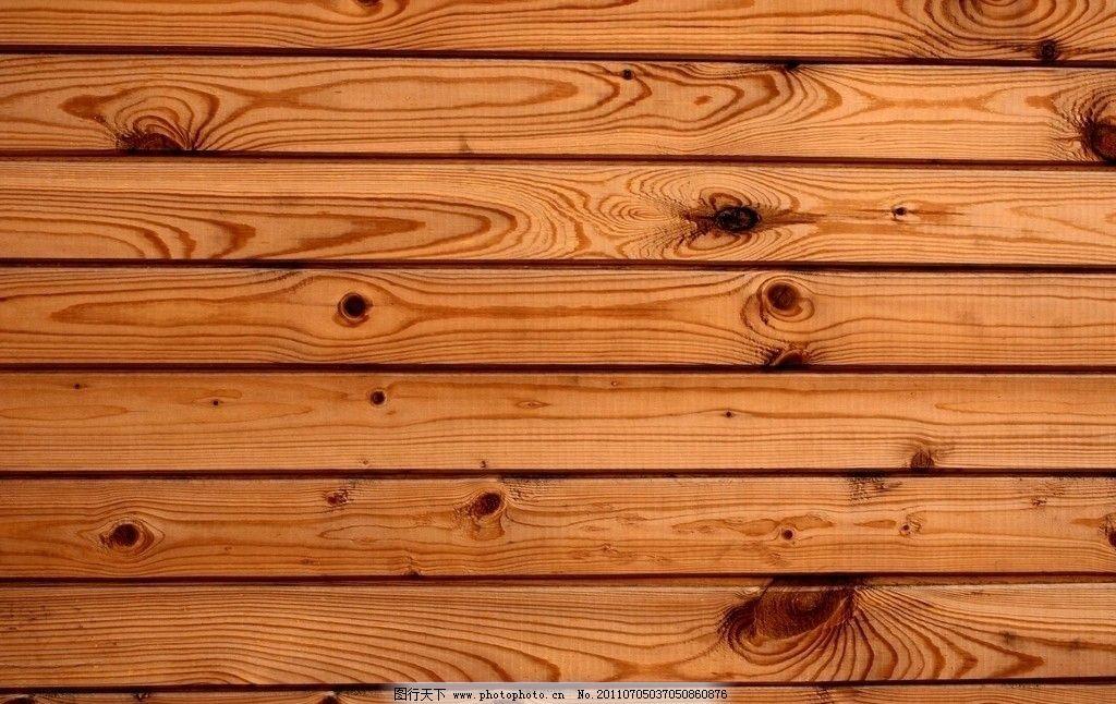 木板地板材质纹理图片