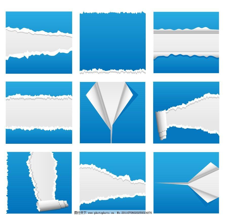 蓝色动感撕纸标签背景 动感 蓝色 撕裂 撕纸 撕边 手撕 撕开 纸张