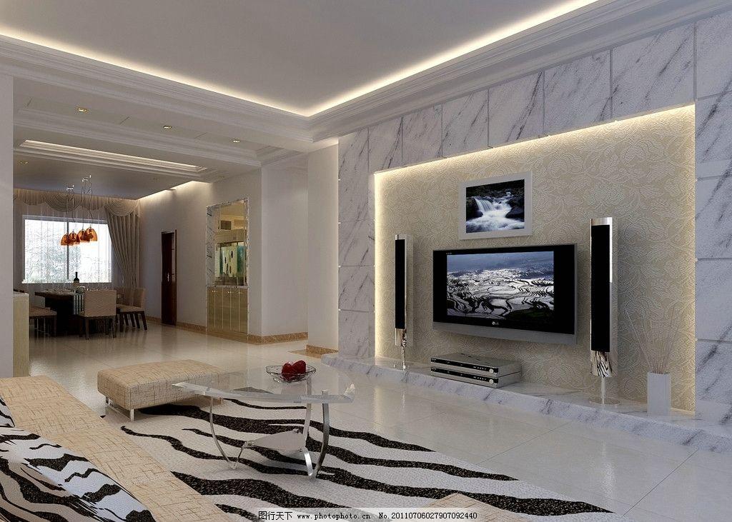 室内效果图 客厅效果图 电视背景墙 吊顶 电视机 沙发 茶机 地毯 餐桌