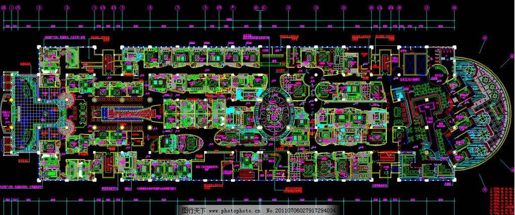 香港萧鸿生设计概念有限公司图片