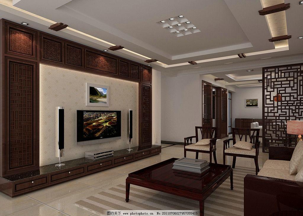 环境设计 室内设计  室内效果图 客厅效果图 现代中式风格 电视背景墙