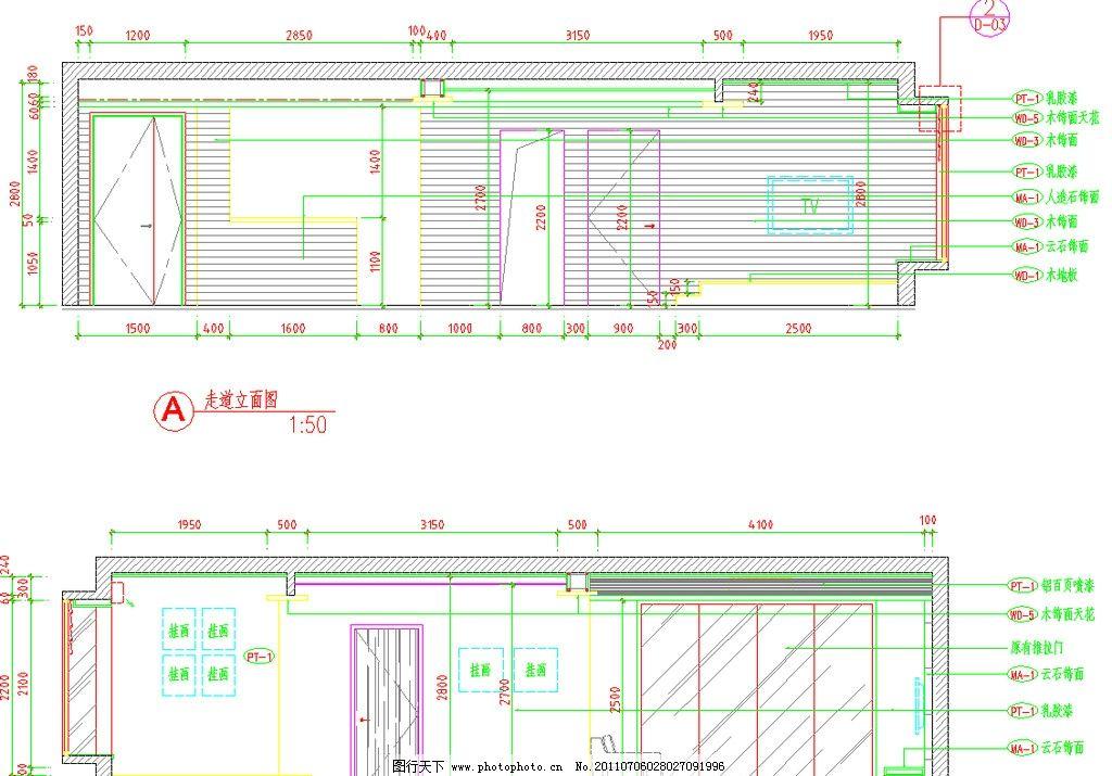 走道立面图 图纸 平面图 装修 装饰 施工图 室内设计 楼层 住宅楼