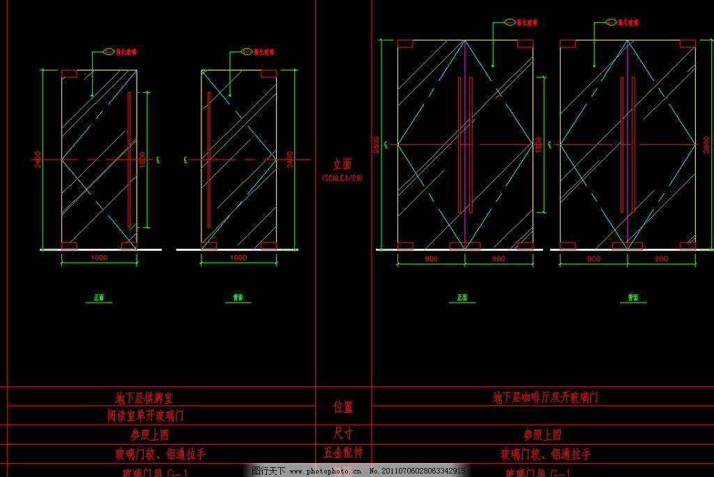 室内设计 楼层 住宅楼 宿舍楼 小区 花园 公寓 样板房 户型 标准层