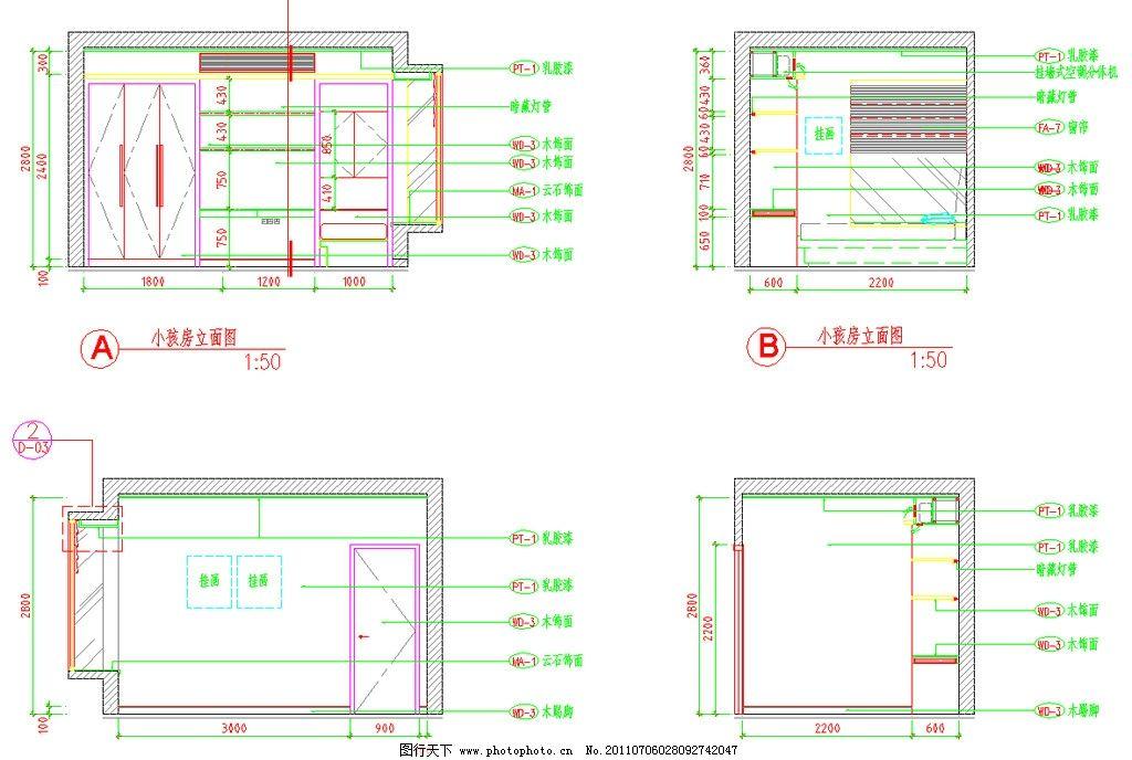 小孩房立面图 cad dwg 图纸 平面图 素材 装修 装饰 施工图 室内设计