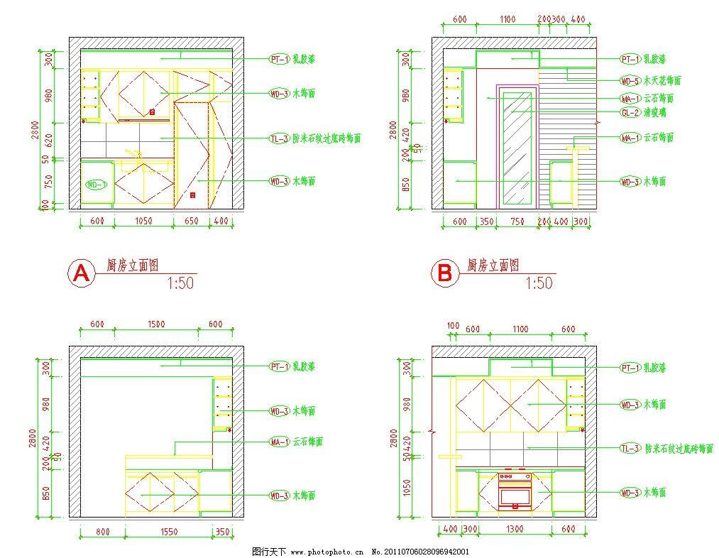 厨房立面图 cad dwg 图纸 平面图 素材 装修 装饰 施工图 室内设计