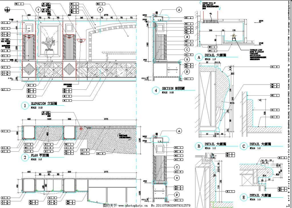 素材 装修 装饰 施工图 室内设计 楼层 住宅楼 宿舍楼 小区 花园 公