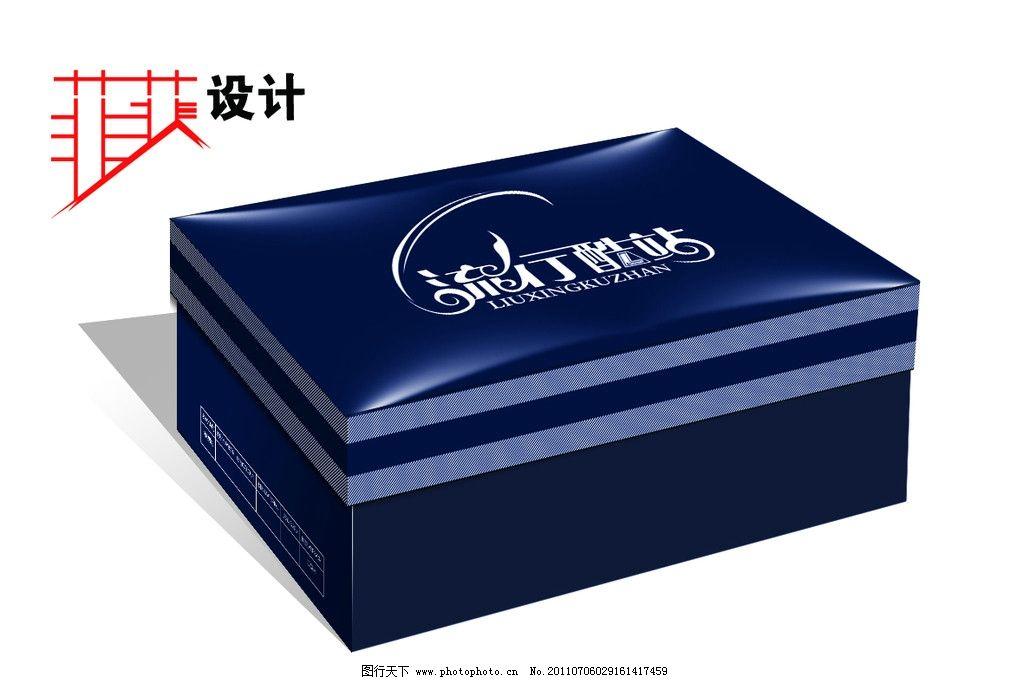 鞋盒 (展开图) 鞋盒包装 白卡 包装 休闲鞋盒 背景线条 字体设计 包装