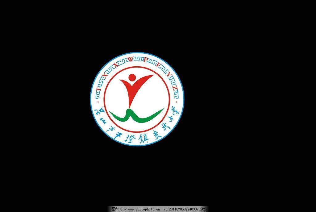 炎武小学校标 校徽 名校 顾炎武 标志设计 广告设计模板 源文件