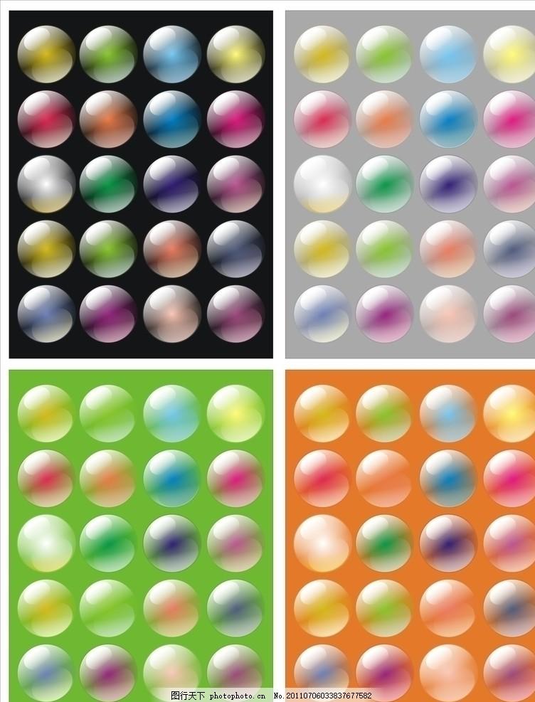 水晶 彩色 黑底 灰底 绿底 橙底 光线 立体泡泡 气泡 水印 矢量素材