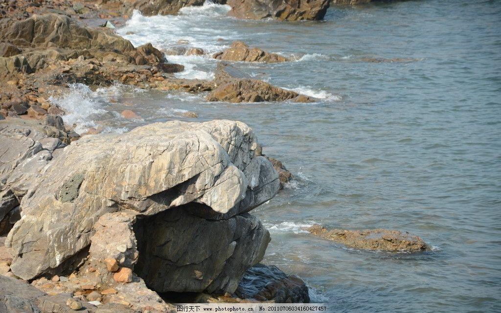 海边岩石 青岛海滨 海边 海水 浪花 岩石 海岸 海滨美景 自然风景