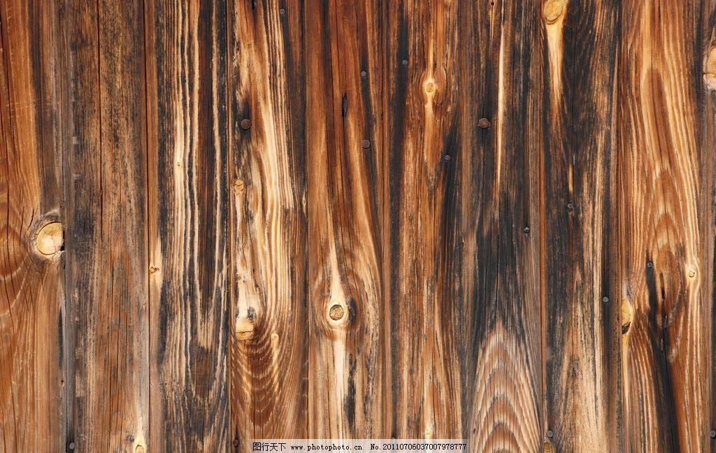 木地板 木材质 木头 木贴图 木饰面 橡木 木纹材质 防腐木 地板材质