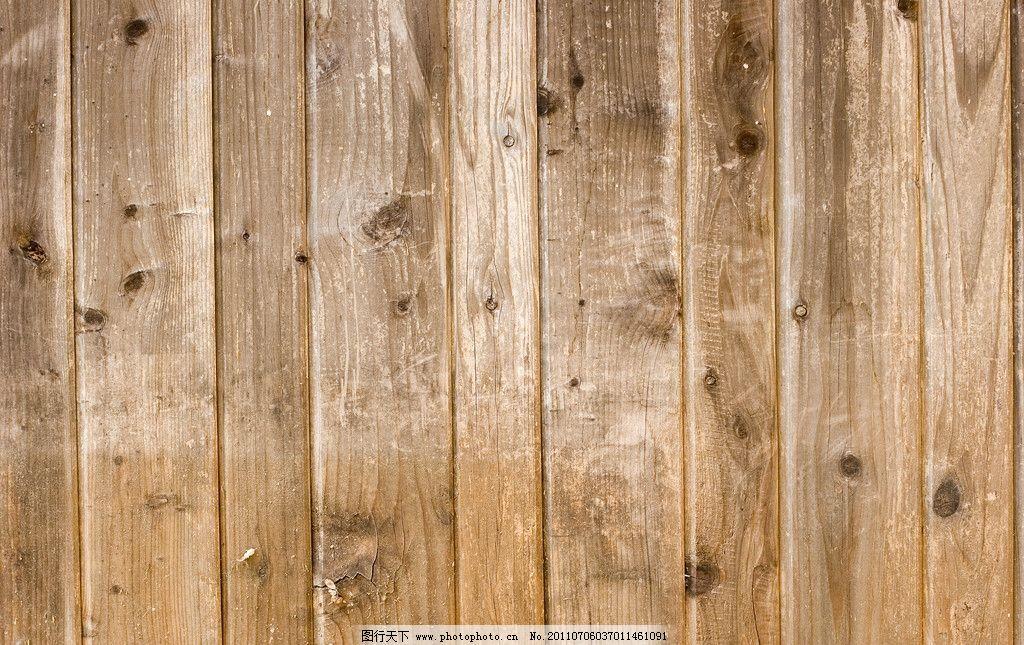 木地板 木材质 木头 木贴图 木饰面 橡木 木纹材质 地板 防腐木 地板