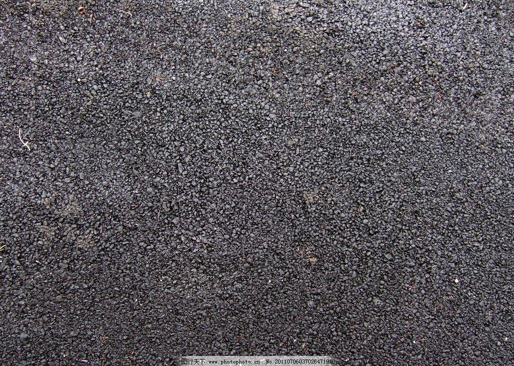 柏油路 路面 路面贴图 马路 马路路面 生活素材 摄影