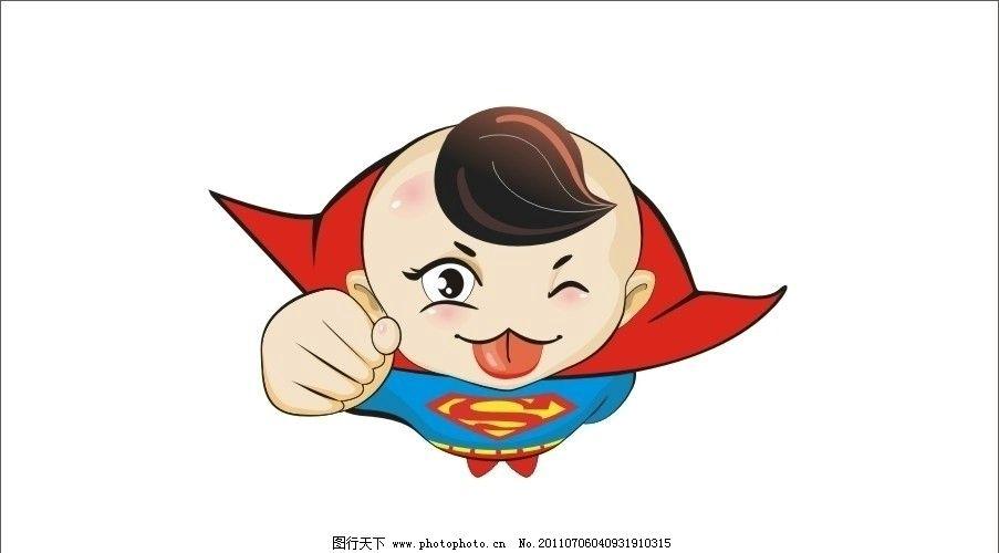 超人 小孩 卡通 可爱图片