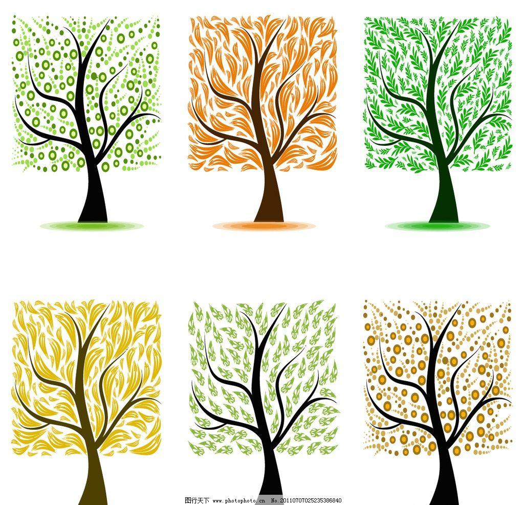 树剪影 矢量无框画