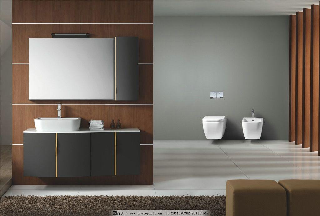 卫浴设计 卫浴 设计 坐便器 环境设计 3d 室内设计 150dpi jpg
