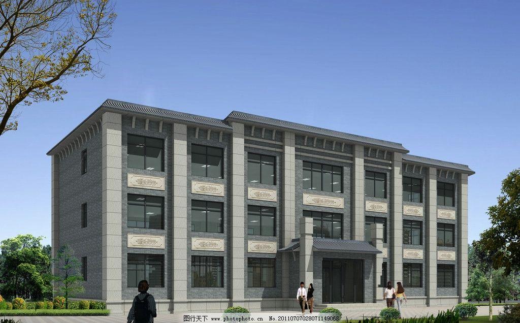 办公楼 建筑物 风景 楼 建筑设计 环境设计 设计 72dpi jpg