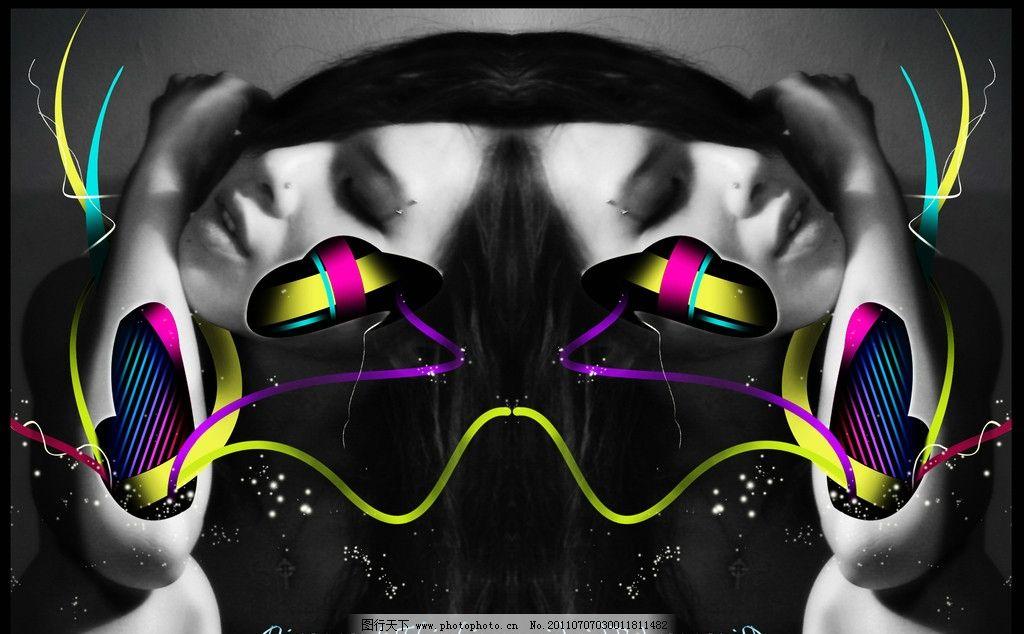 设计图库 广告设计 海报设计  思维发散 创意设计 平面创意 发散思维图片