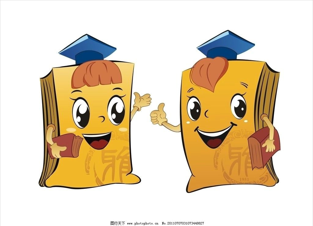 雅娃娃 吉祥物 形象娃娃 小书童 好娃娃 可爱 卡通 书 其他 广告设计