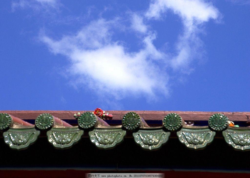 天空下的屋檐 天空 白云 屋檐 古代屋檐 蓝天 中国传统文化 传统文化