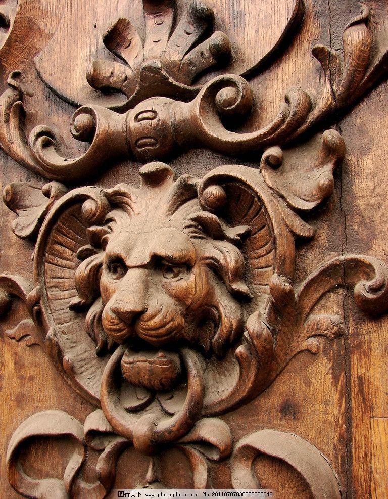 狮头 狮子 铜狮 金狮 狮扣 狮头特写 欧洲传统文化 古典雕塑 欧式风格