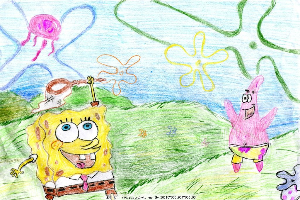 儿童手绘海绵宝宝 儿童手绘 海绵宝宝 派大星 动漫人物 彩笔画 绘画