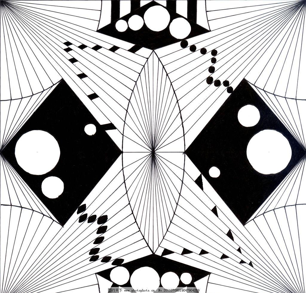 点线面综合构型 平面设计 平面构成 绘画书法 文化艺术 设计 300dpi