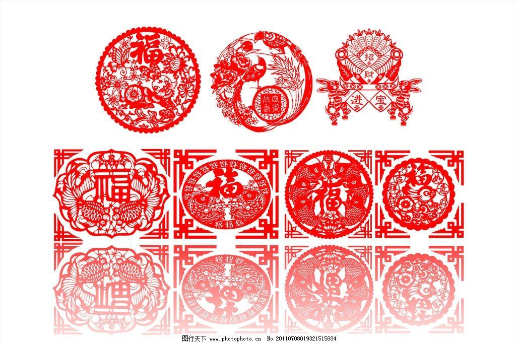 窗花剪纸 中国传统 春节窗花 玻璃贴 节日 底纹 喜庆 背景 庆典