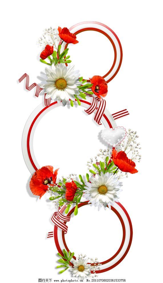 精美边框 鲜花 边框 png格式 花边花纹 底纹边框 设计 118dpi png