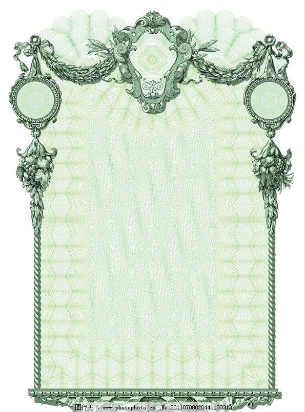 欧式相框 欧式花纹边框相框