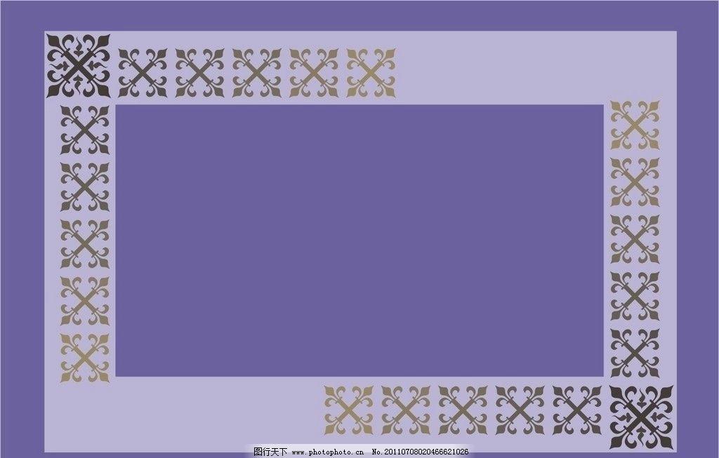 十字绣框表图 十字绣框 边框相框 底纹边框 设计 300dpi jpg