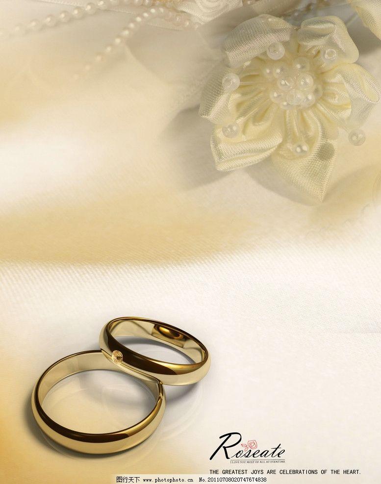 无可取代 玫瑰 玫瑰花 浪漫 戒指 珍珠 丝绸 英文 移门图案 底纹边框