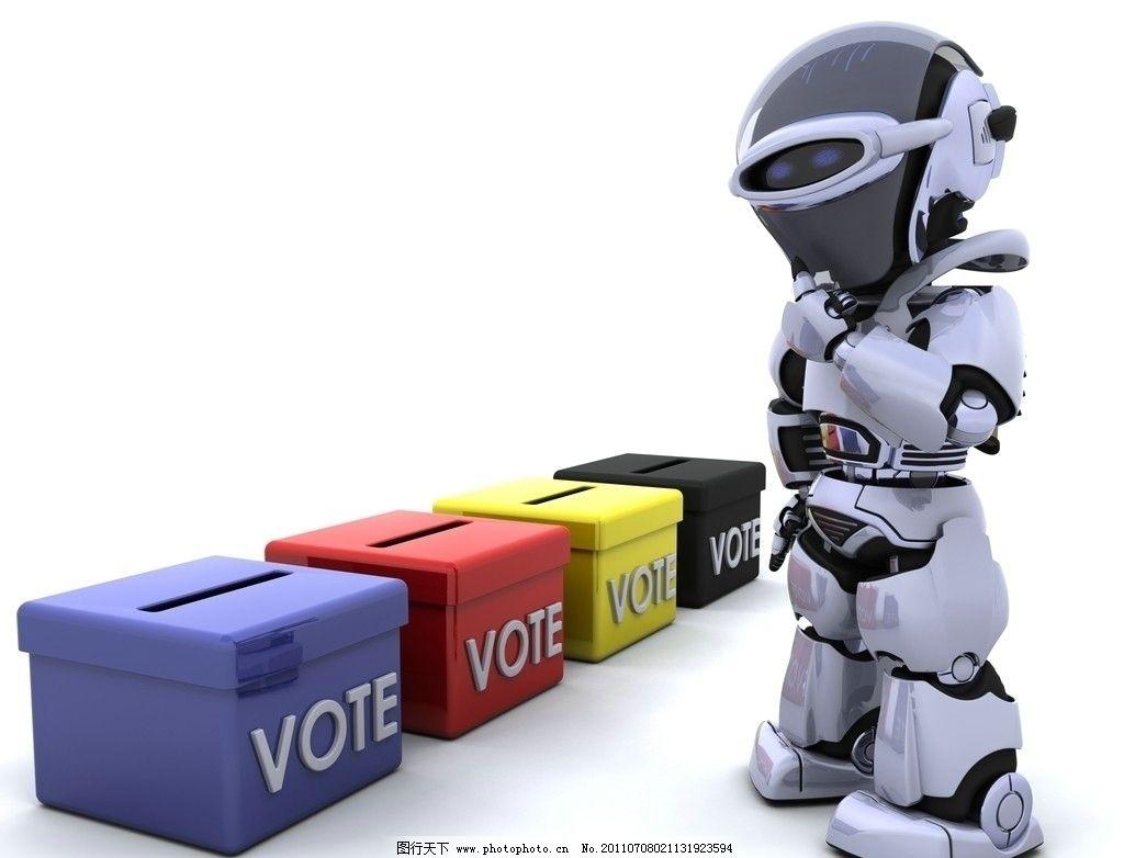 机器人 现代 立体 高清 科技 设计 3d设计 72dpi jpg