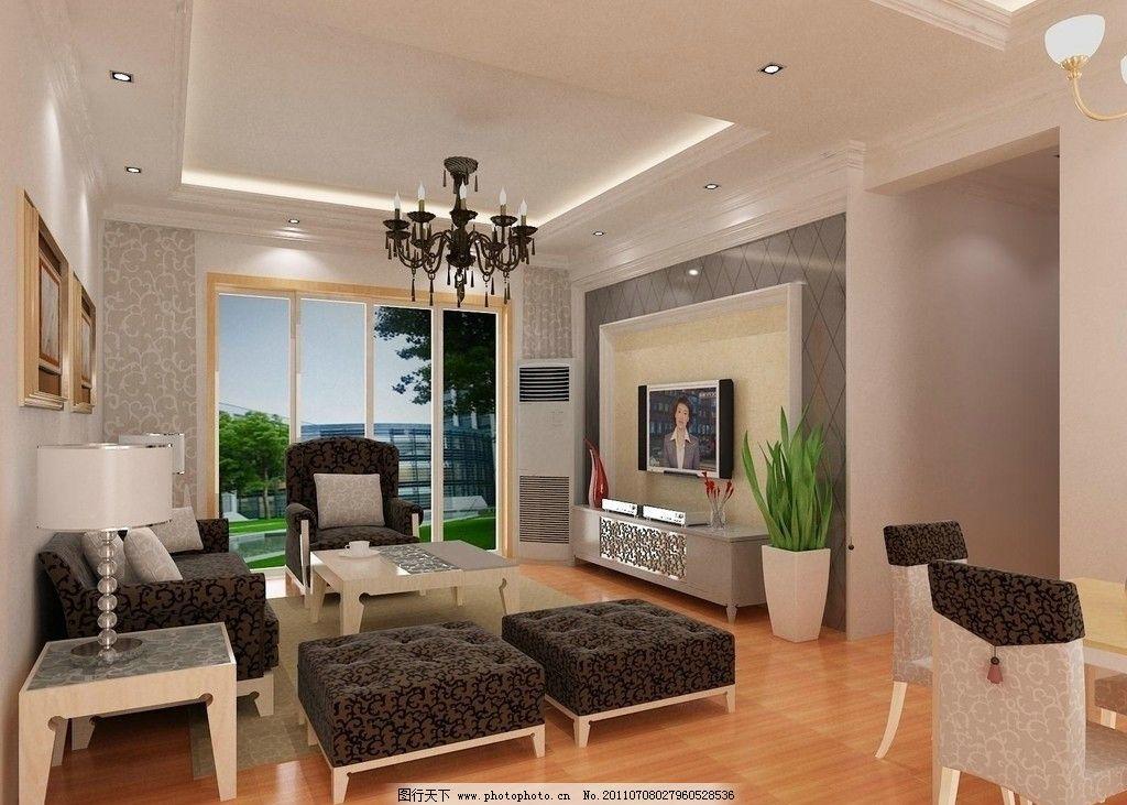 客廳設計 吊頂 燈帶 沙發 餐桌 茶幾 掛畫 過道 外景 木地板 室內設計