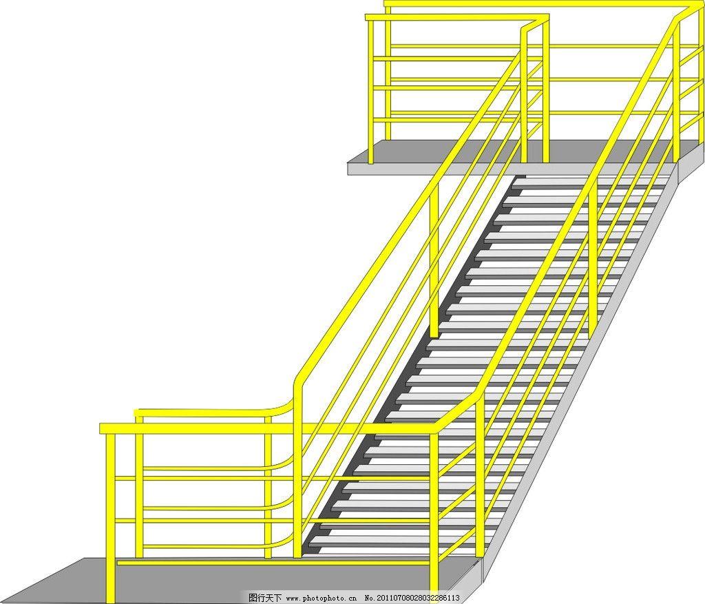楼梯 楼梯矢量 铁艺 欧式楼梯 梯子 建筑 传统建筑 建筑家居 矢量 cdr