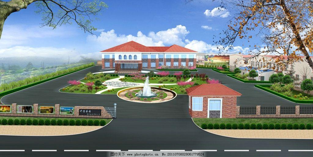 酒厂规划 红酒厂 规划效果图 建筑设计 环境设计 设计 72dpi jpg