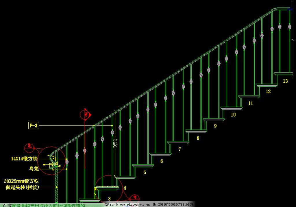 主楼梯栏杆图片
