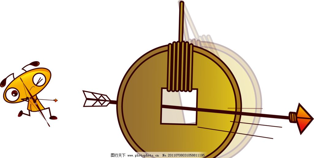 淘宝蚂蚁文化 淘宝 蚂蚁 卡通 其他 广告设计 设计 59dpi png