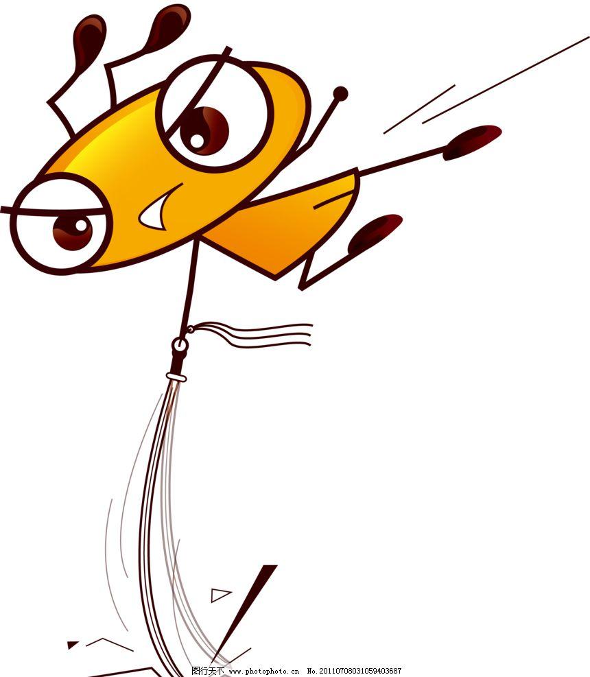 淘宝蚂蚁夸张版 淘宝蚂蚁文化 淘宝 蚂蚁 卡通 其他 广告设计 设计 59
