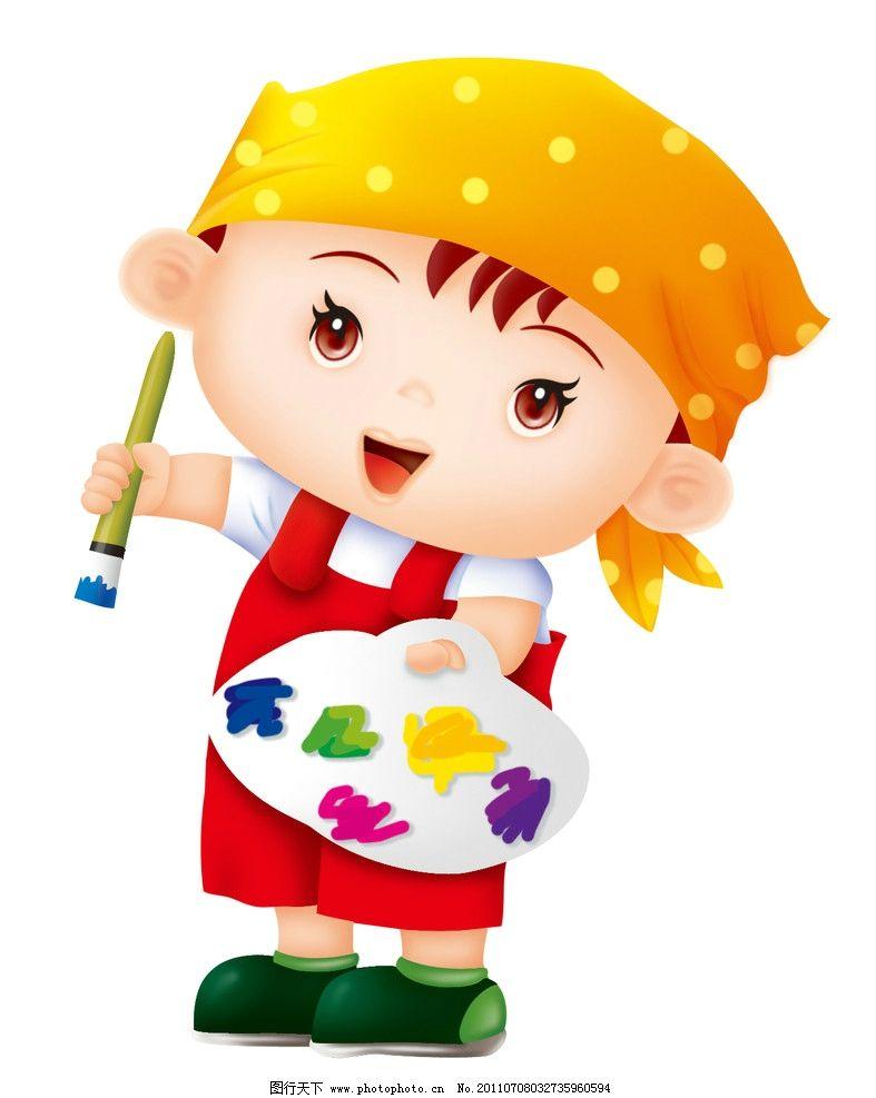 卡通女孩 女孩 可爱 可爱的女孩 可爱的卡通女孩 画笔 衣服 裤子 画画