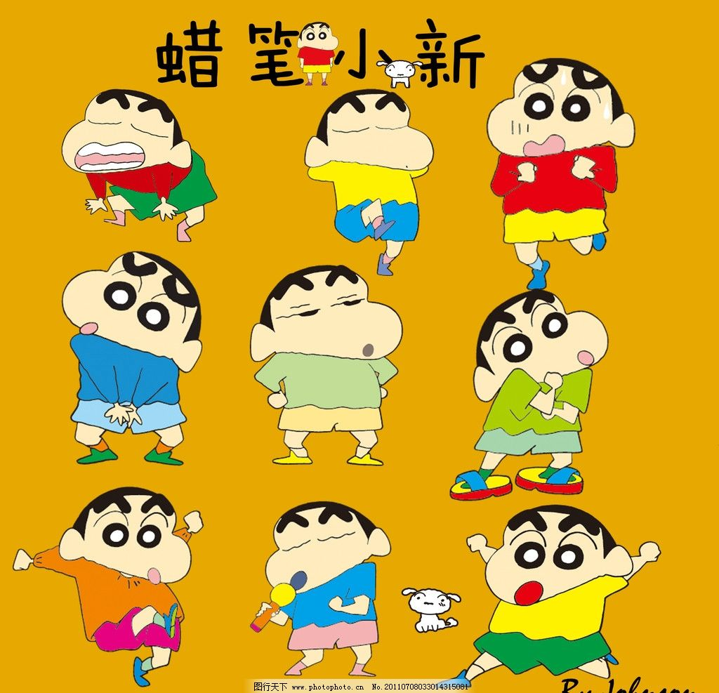 蜡笔小新      卡通 日本 可爱 搞笑 儿童 麦克风 惊讶 小白 psd分层