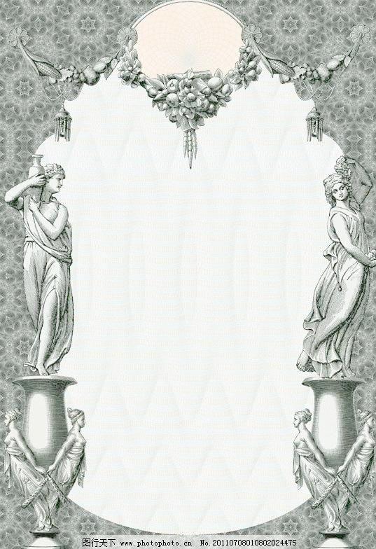 cdr 边框相框 底纹边框 雕塑 雕像 花纹 欧式背景底纹 欧式边框 欧式