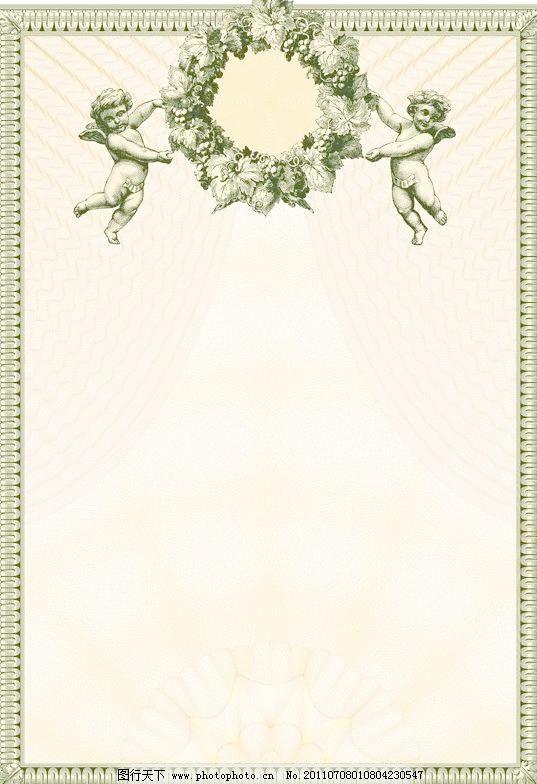 cdr 边框相框 底纹边框 雕塑 雕像 花纹 欧式边框 欧式花纹边框相框