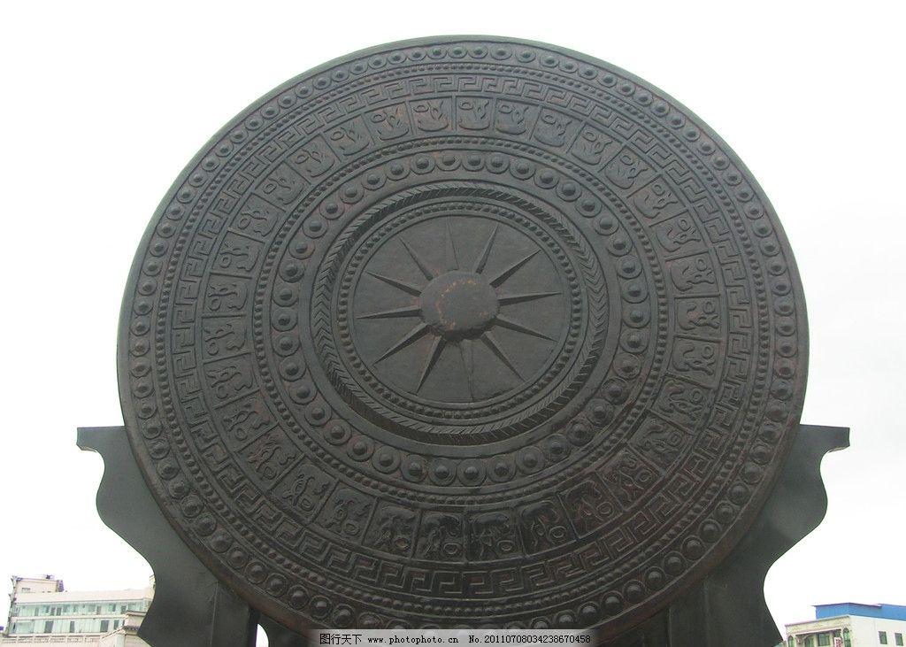 兴仁铜鼓 铜鼓 乐器 苗族铜鼓 人文景观 旅游摄影 摄影 72dpi jpg