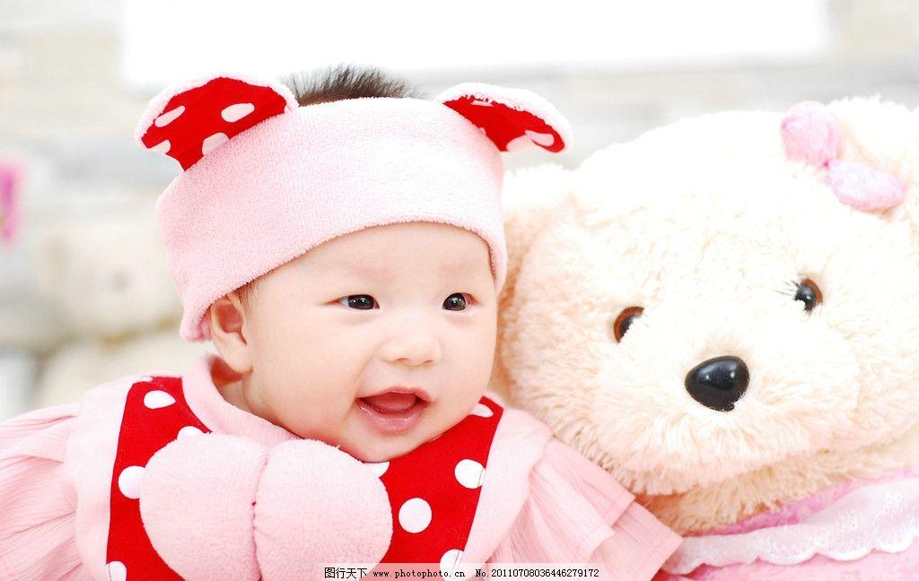 天真婴儿 婴儿与抱熊 婴儿 抱抱熊 抱熊 玩具 玩偶 可爱儿童 可爱婴儿