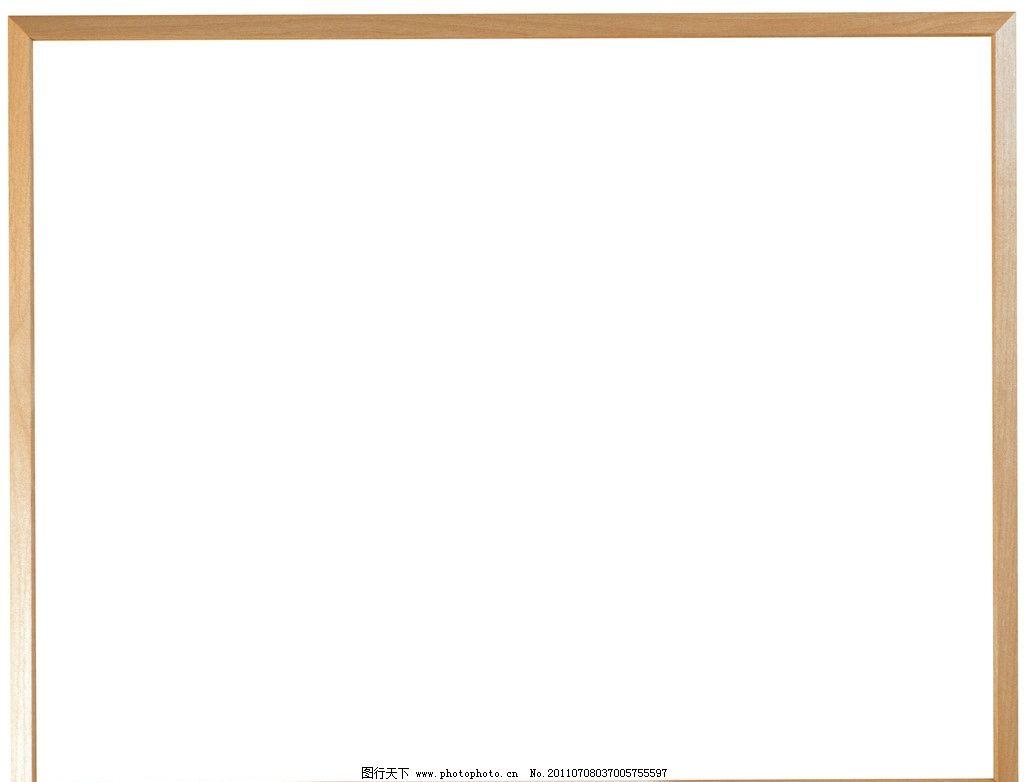 木条边框 木质 边框 相框 木条 简单 棕黄色 长方形 木质边框 生活