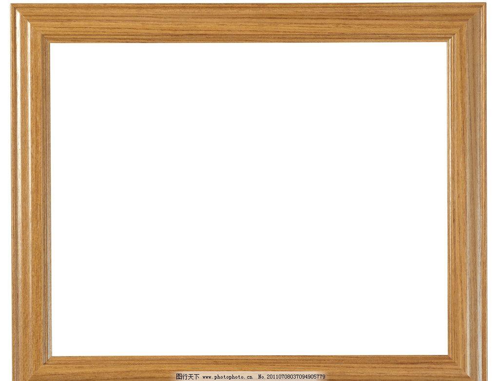 棕色简易木质边框 相框 简洁 生活素材 摄影